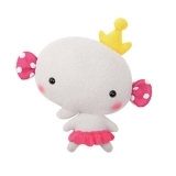 Balloon Doll - Princess Elephant